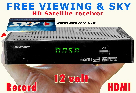Multiview_Receiver